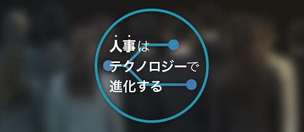 f:id:yurukuruyayoi:20170308172821j:plain