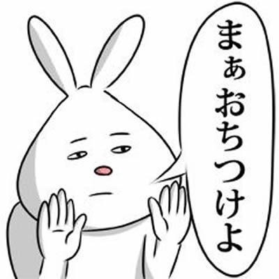 f:id:yurulife16:20161106224421j:image