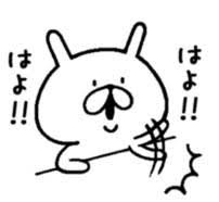 f:id:yurulife16:20161111225732j:image