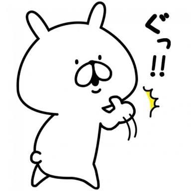 f:id:yurulife16:20161121201011j:plain