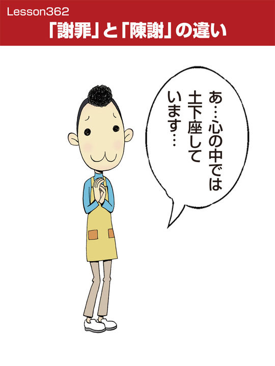 f:id:yurulife16:20161213195007j:plain