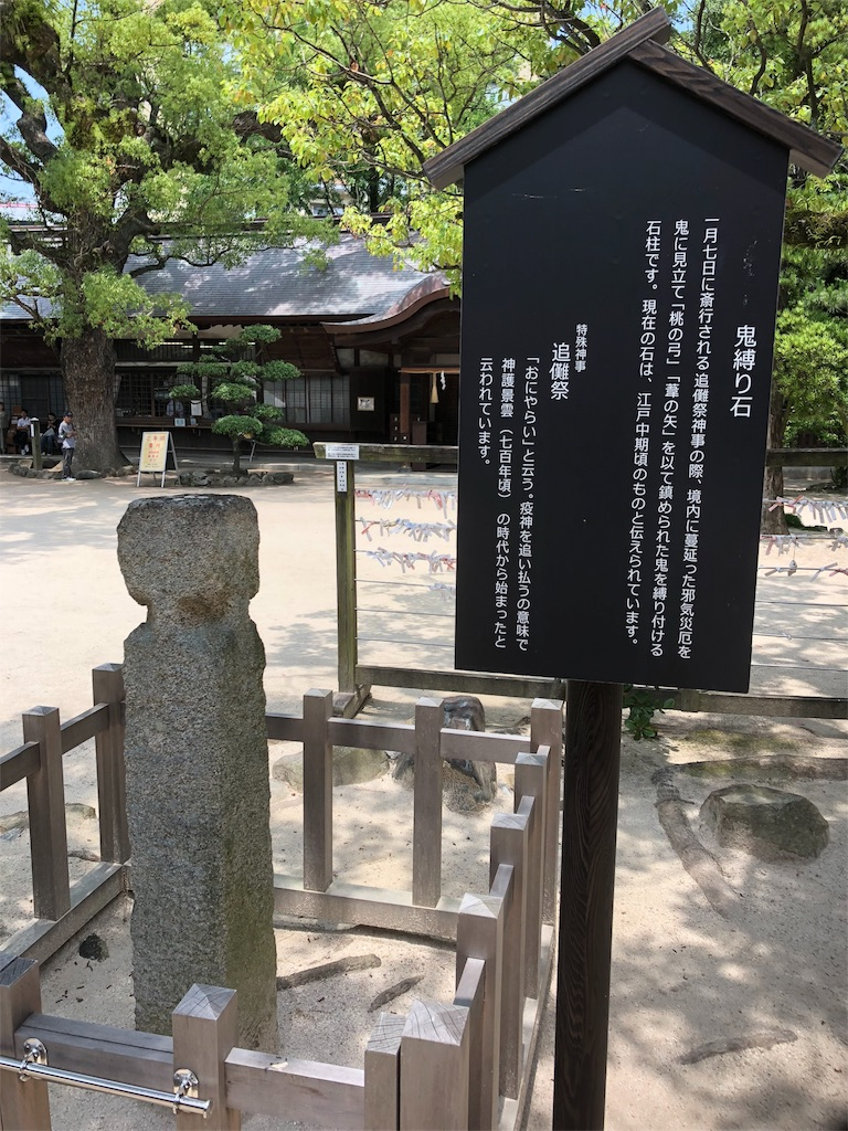 f:id:yurulife50:20180624173602j:image