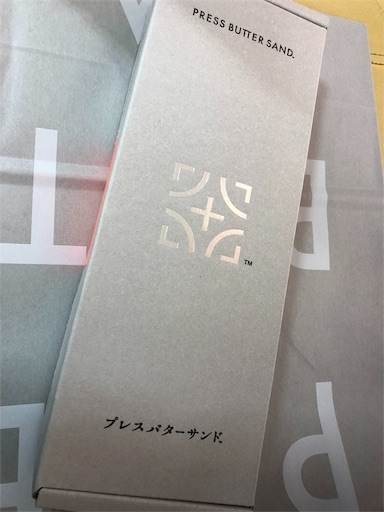 f:id:yurulife50:20180813212150j:image