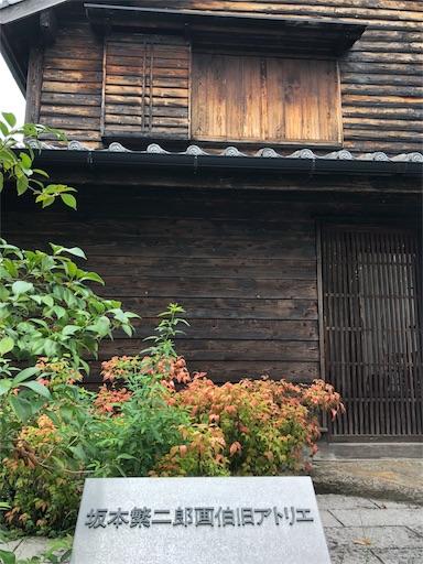 f:id:yurulife50:20180826175058j:image