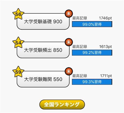 f:id:yurulife50:20180912113327j:image