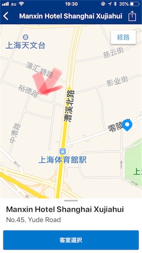 f:id:yurulife50:20181020002629j:image