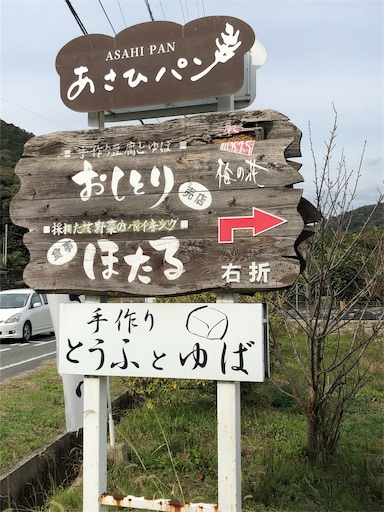 f:id:yurulife50:20181126085258j:image