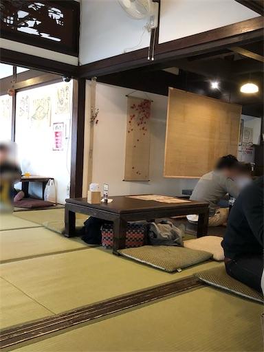 f:id:yurulife50:20181127231020j:image