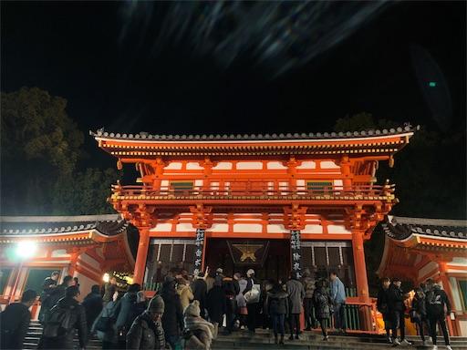 f:id:yurulife50:20190110164927j:image