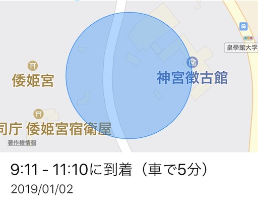 f:id:yurulife50:20190121085512j:image