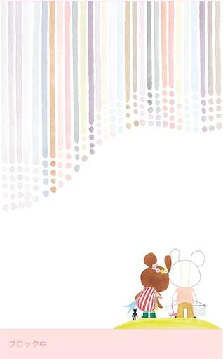 f:id:yurulife50:20190226215946j:image