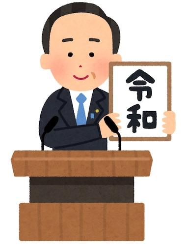 f:id:yurulife50:20190401145636j:image