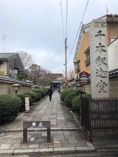 f:id:yurulife50:20190402182623j:image