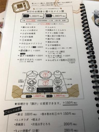 f:id:yurulife50:20190502234801j:image