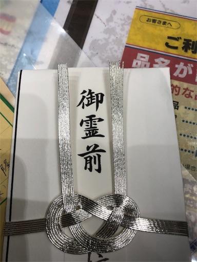 f:id:yurulife50:20190603190421j:image