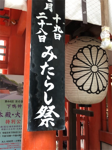 f:id:yurulife50:20190910234100j:image