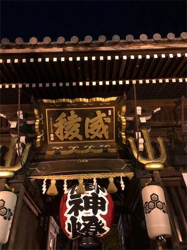 f:id:yurulife50:20191021212252j:image