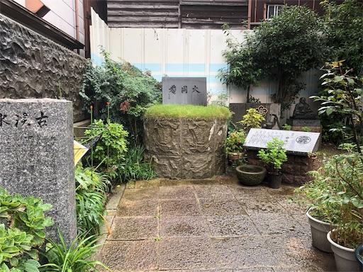 f:id:yurulife50:20191025210650j:image