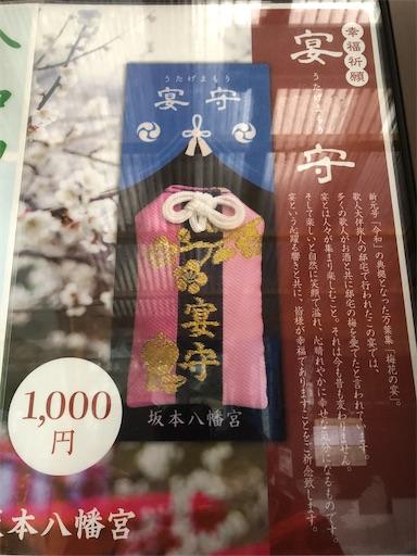 f:id:yurulife50:20200114193211j:image