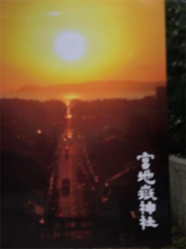 f:id:yurulife50:20200309071552j:image