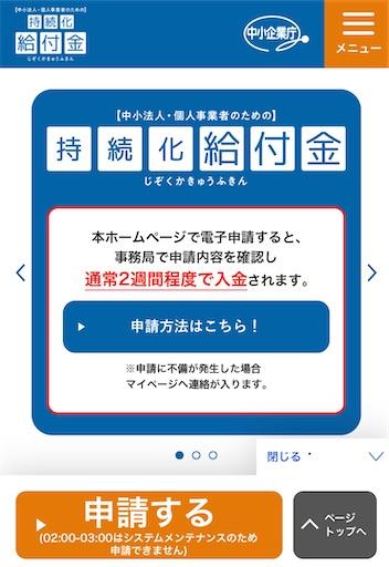 f:id:yurulife50:20200502211726j:image