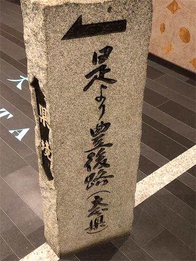f:id:yurulife50:20200513084232j:image