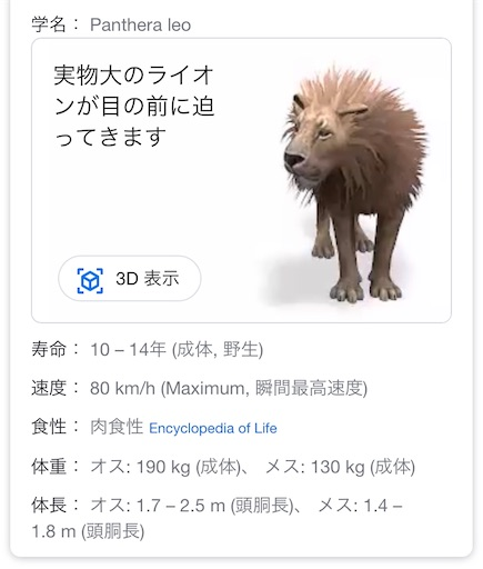 f:id:yurulife50:20200518004125j:image