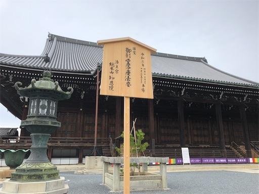 f:id:yurulife50:20200712213915j:image