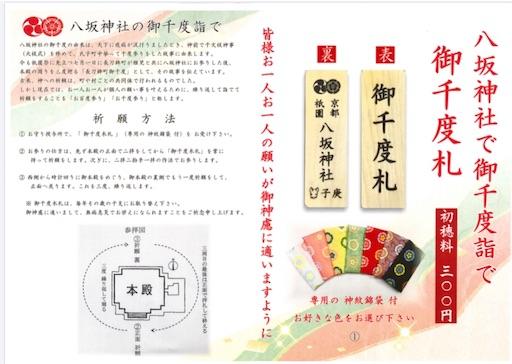 f:id:yurulife50:20201016210641j:image