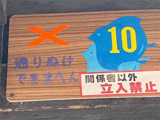 f:id:yurulife50:20201106213918j:image