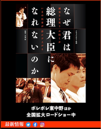 f:id:yurulife50:20210117210516j:image