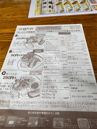 f:id:yurulife50:20210321194853j:image