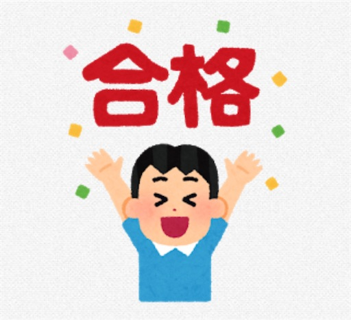 f:id:yurulife50:20210410085611j:image