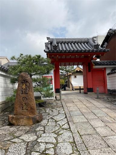f:id:yurulife50:20210410111220j:image