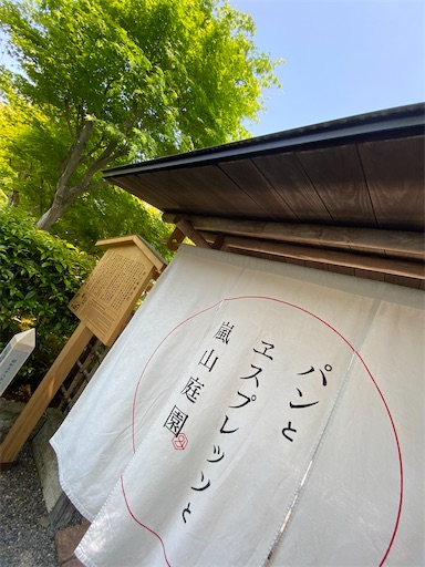 f:id:yurulife50:20210619182238j:image