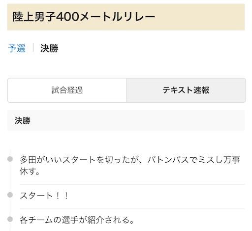 f:id:yurulife50:20210811225432j:image