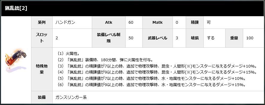 f:id:yurulucky:20190614225140p:plain