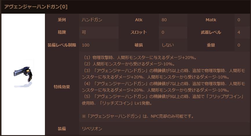 f:id:yurulucky:20190615051147p:plain