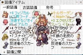 f:id:yurulucky:20190802235052p:plain