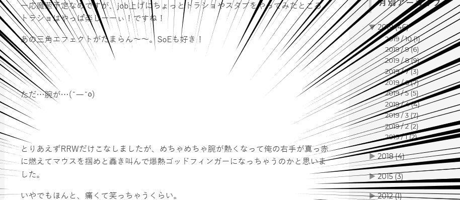f:id:yurulucky:20191027052200p:plain
