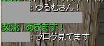 f:id:yurulucky:20191229002921p:plain