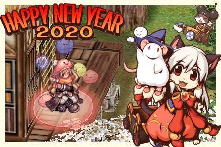 f:id:yurulucky:20200113124210j:plain