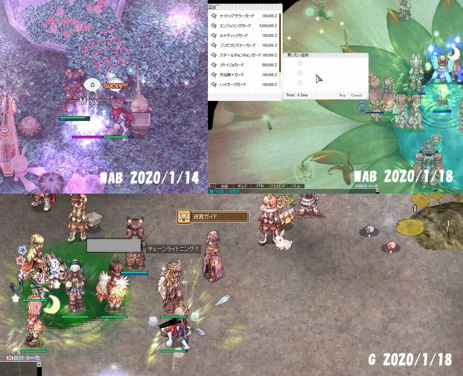 f:id:yurulucky:20200120213948j:plain
