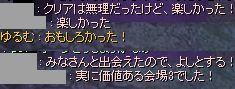 f:id:yurulucky:20200122012719j:plain