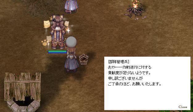 f:id:yurulucky:20200122013726j:plain