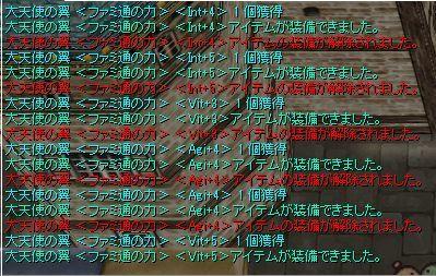 f:id:yurulucky:20200329052636j:plain