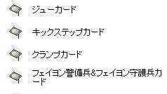 f:id:yurulucky:20200524020538j:plain