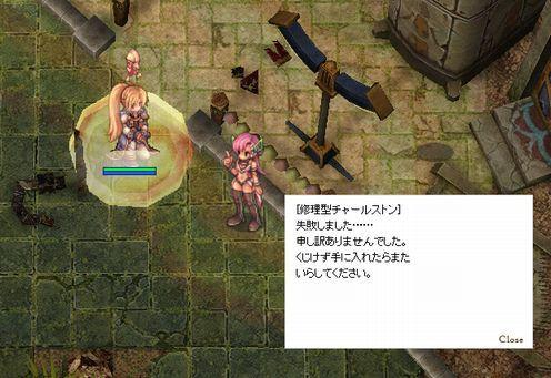 f:id:yurulucky:20200524022949j:plain