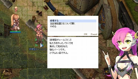 f:id:yurulucky:20200524022959j:plain