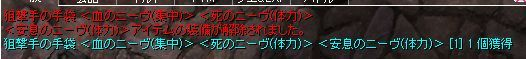 f:id:yurulucky:20200524023234j:plain